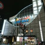 Photo of Hotel Live Max Esaka