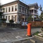 Uwajima City Historical Museum Foto