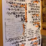 Bilde fra Uoba Shunkashuto