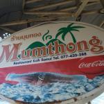 Photo of Mumthong
