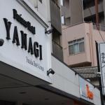 HOTEL YANAGI 1