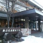 Okunikko Kogen Hotel Foto