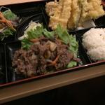 Photo of Hyang Jin Japanese Restaurant