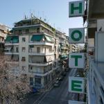 Photo of Hotel Nana