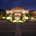 Photo of Unzen Kanko Hotel