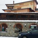 Hotel Restorant Sveti Georgi