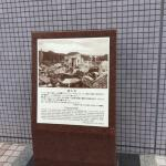 Photo of Ground Zero