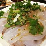 Foto de Fufu Restaurant