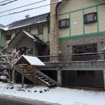 Seventh Heaven Hakuba Photo