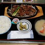Tsurugatei