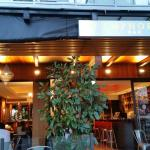 Amphoras Bar의 사진