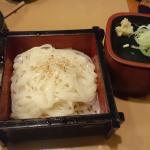 Ginza Isomura 4 chome ten Foto