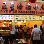Photo of Five Star Hainanese Chicken Rice (River Valley)