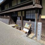 松阪駅から徒歩10分です。