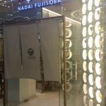 Bild från Nadai Fujisoba
