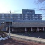Photo of Hotel Kogure