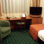 Foto de Qubus Hotel Gorzow Wielkopolski