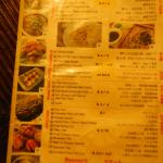 Photo de Krorma Yamato Cafe