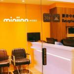 Mini Inn