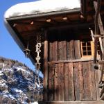 Photo of Breithorn Hotel