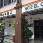 客來福惹蘭蘇丹三十三號酒店