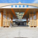 New Maruya Hotel Bekkan