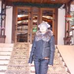 Snezhniy Bars Dombay Foto