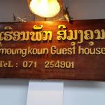 Photo de Symoungkoun Guest House