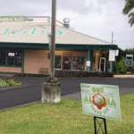 Entrance to King Kamehameha Mall, our OLD location.