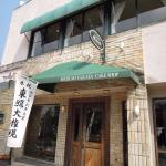 Photo of Meiji Palace Cake Shop