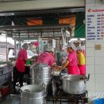 The chicken rice stall & menu