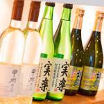 Sake at Saku