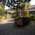 Imagen de Orchidacea Resort