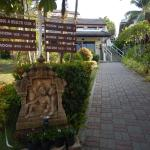 蘭科度假村