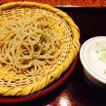 Amagawaso