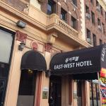 ‪The East West Hotel‬