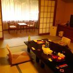 Photo of Hotel Okuyumoto