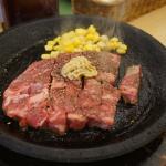 Photo of Pepper Lunch Nankai Namba