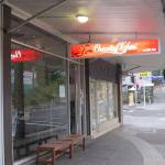Coastal Thai Restaurant Thirroul