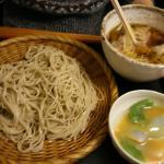 Photo of Hiranoya