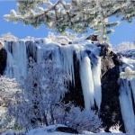 Jiaozi Snow Mountain,Yunnan,China