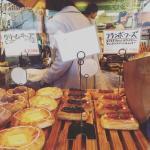 Toho Bakery
