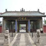 Hancheng Town's God Temple Photo