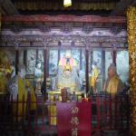 Hancheng Dayu Temple Foto