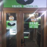 Photo of Restoran Vrata Homolja