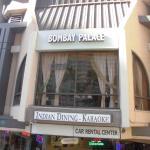 ภาพถ่ายของ Bombay Palace