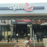 Mr Koon Korean Cafe
