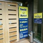 Smile Hotel Nishi Akashi Foto