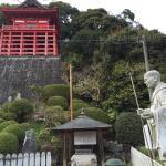 Rosetsu Fudoin Temple