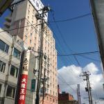 Foto de Toyoko Inn Morioka Ekimae